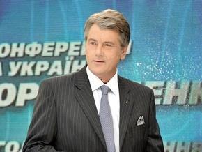 Віктор Ющенко в п'ятницю проведе телеміст зі студентами