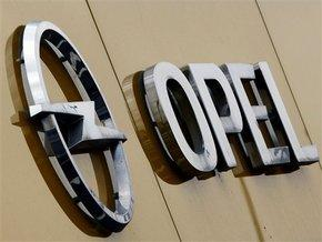 Британці проти перенесення виробництва Opel у РФ