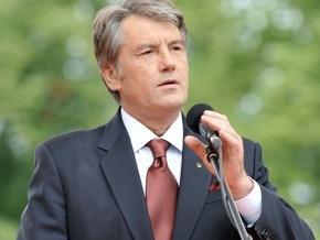 Ющенко привітав співвітчизників із Днем хрещення Київської Русі-України