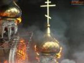 Вночі у Львівській області згоріли купола дерев'яної церкви