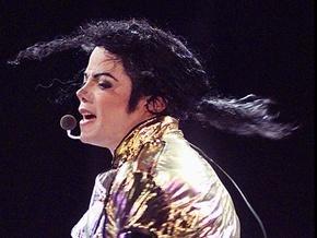 Поклонники Джексона хотят выдвинуть певца на Нобелевскую премию мира