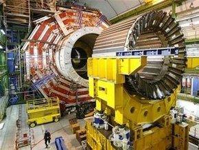 Запуск коллайдера відкладений до середини листопада