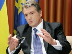 Ющенко спонукає Росію не втручатися у справи України