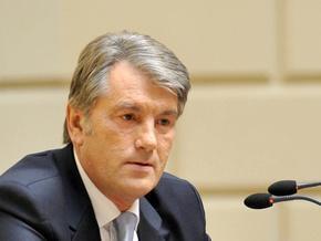 Ющенко змінив заступників голови держохорони