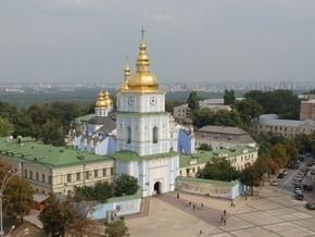 Киев назван самым дешевым мегаполисом мира для арендаторов