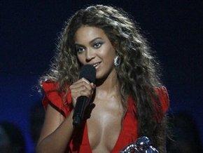 Нагороду MTV Відео року отримала Бейонсе