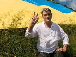 Президент Ющенко запропонував всьому світу створити конституцію Землі