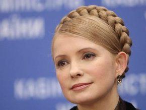 Тимошенко завтра презентует бюджет-2010. СМИ называют его