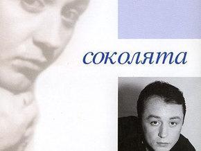 Умер выдающийся украинский певец и композитор Вячеслав Хурсенко