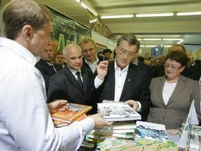 Во Львове президент Украины Виктор Ющенко откроет форум издателей