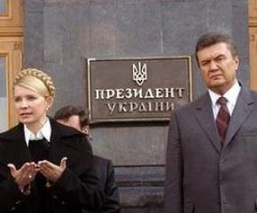 Вступил в силу новый закон о выборах президента Украиы