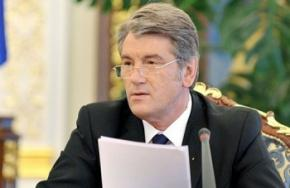 Ющенко: В Украине существует проблема с украинским, а не русским языком