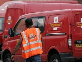 В Британии бастуют почтальоны