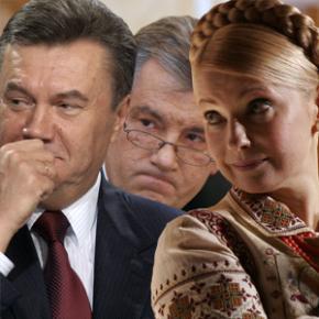 Янукович, Тимошенко и Ющенко выполнили меньше трети обещаний избирателям