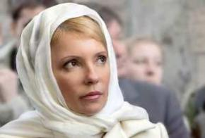 Священный Синод Вселенского Патриархата благословил Тимошенко