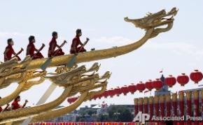 Китай празднует 60-летие социализма