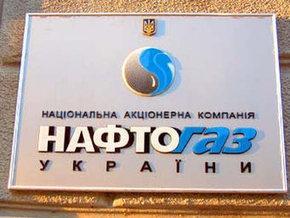 За сентябрьский газ из РФ Нафтогаз должен $400 млн