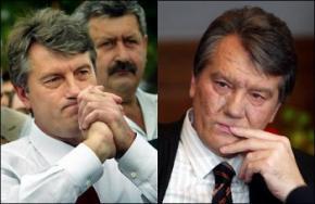 Ющенко уйдет из политики в случае поражения на выборах