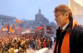 Віктор Ющенко візьме участь в урочистостях з нагоди Дня Свободи