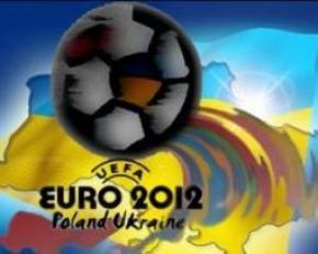 14 декабря Украина увидит логотип Евро-2012