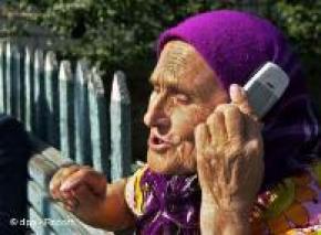 На Донеччині пропонують стягувати борги по ЖКГ з рахунків за мобільний телефон.