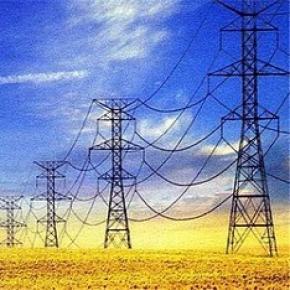 В Украине введены новые тарифы на электроэнергию