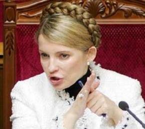 Тимошенко обещает
