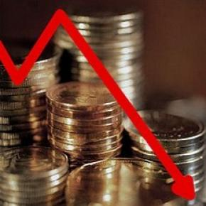 В 2010 году в Украине продолжится рецессия