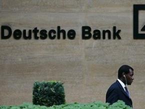 Deutsche Bank заявив про користь тіньової економіки