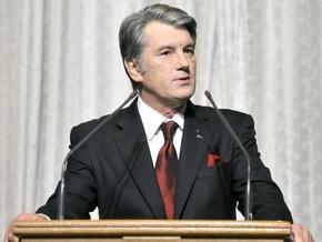 Президент Ющенко уверен, что накажет своих отравителей