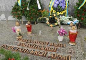 У Львові осквернили могилу Невідомого воїна УПА