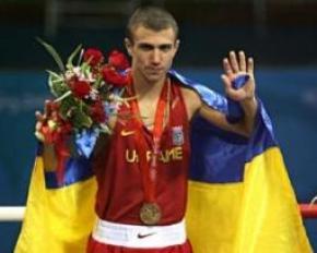 Найкращі спортсмени України 2009 року