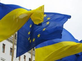 Сьогодні стартував саміт Україна-ЄС