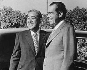 До рук журналістів потрапив секретний ядерний договір між США та Японією