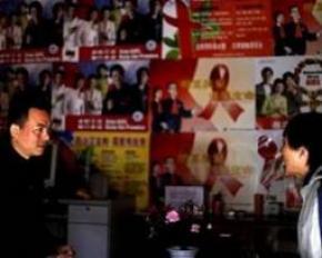 В Китае открыли гей-бар за государственные средства
