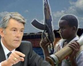 Ющенко розповів, як він звільняв