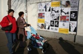 В Киеве проходит постер-кампания против расизма