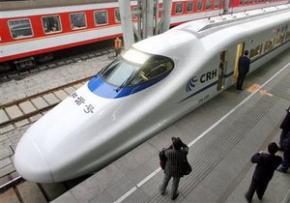 У Китаї надійшли у продаж квитки на найшвидший у світі потяг