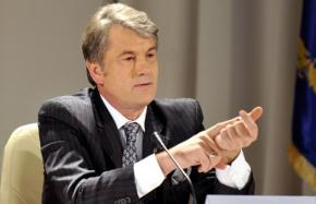 Ющенко обвинил Януковича и Тимошенко в непризнании УПА