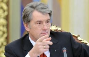 Ющенко назвав недостатнім фінансування підтримки української мови