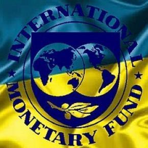 МВФ обвинил Украину во лжи