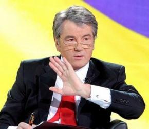 Ющенко: советоваться с Москвой по поводу вступления в НАТО недопустимо