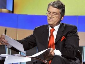 Ющенко гордится своей политикой на посту Президента