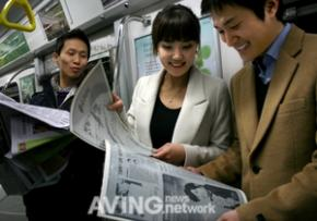 LG представила гнущийся дисплей для чтения газет