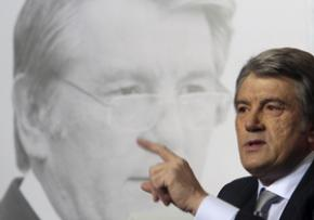 Президент Украины Виктор Ющенко создает новый политический блок.