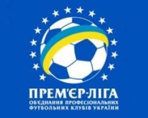 За рейтингом IFFHS українська Прем`єр-ліга на дев'тому місці у світі