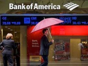 Кризис не помешал крупнейшему банку стать «жирнее» на $6 миллиардов