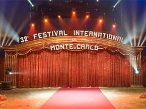 В Монте-Карло раздали цирковых