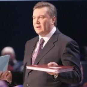 Януковичу перепало от государства еще одно элитное жилье