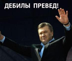 Мы уже не украинцы и не русские — мы дебилы...